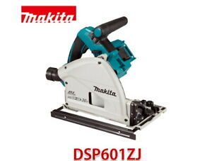 Makita Dsp601zj Plunge Saw 36v 6 5in 165 56mm Bl 346mm Aws Dust Collect bare