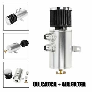 An10 Polished Aluminum Oil Catch Can Reservoir Tank W Breather Filter Baffled