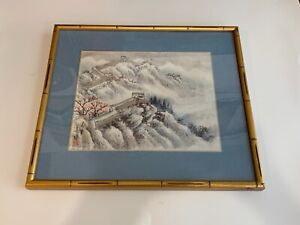 Vintage Chinese Ink Painting Great Wall Of China Gold Bamboo Frame Signed