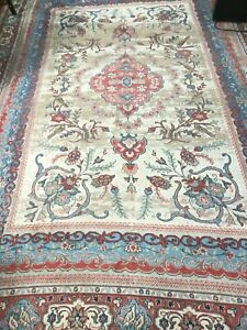 Large Antique Hand Woven Persian Islamic Rug With Birds Qajar Muse See
