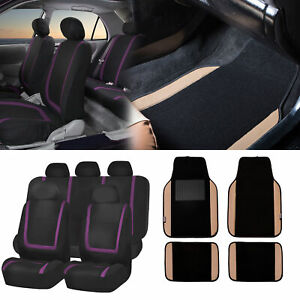 Black Purple Car Seat Covers With Beige Carpet Floor Mats For Auto Car Suv