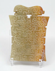 Antique Carved Jade Pendant Beautiful Clouds Design And Dragon