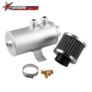 Oil Catch Can Tank 10an 750ml Breather Filter Baffled Polished Aluminum Silver