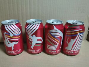 rare china Coca Cola 2016 Rio Olympic Games can empty of 4