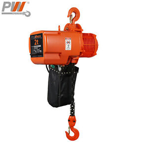 Prowinch 2 Speed 2 Ton Electric Chain Hoist 20 Ft G100 Chain M4 h3 208 230 46