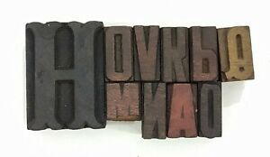 Letterpress Letter Wood Type Printers Block lot Of 10 Typography eb 172