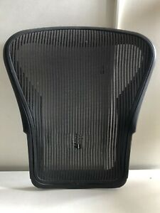 Herman Miller Aeron Chair Size B Back Rest W Mesh Oem Genuine Replacement Parts