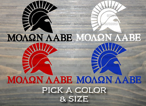 Molon Labe Sticker Decal Come And Take It Spartan Helmet Die Cut Xo Tactical 2