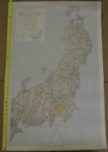 Central Japan Large Vintage Us Army Map Service Wall Map 26x41 1956