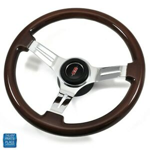1969 1988 Olds Wood Steering Wheel Chrome Spokes With Rocket Center Cap Kit