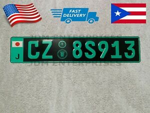 Euro License Plate Embossed Black Background With Green Numbers Tablilla Euro