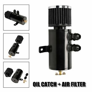 10an Oil Catch Can Reservoir Tank Polished Aluminum W Breather Filter Baffled