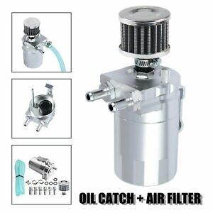 Cylinder Aluminum Engine Oil Catch Tank Can Reservoir Breather W Filter Kit