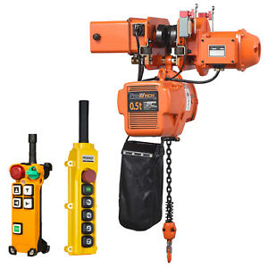Prowinch 2 Speed 1 2 Ton Electric Chain Hoist Power Trolley 20 Ft G100 Chain