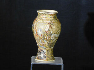 Japanese Satsuma Meiji Period Hand Crafted Gold Gilded Vase