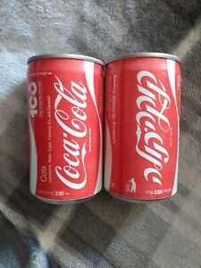 Vintage Coca Cola Soda Full red Cans  Foreign Set Of 2 Pull Tabs Unopened rare