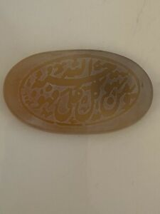 Islamic Persian Antique Agate With Calligraphy