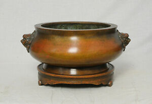 Large Chinese Bronze Incense Burner With Mark M3744