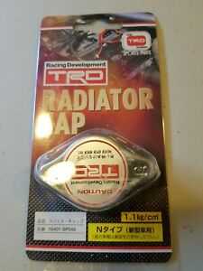 Trd Radiator Cap Scion Tc 2005 2010 And Rav4 1996 1997 Ptr04 21050 01