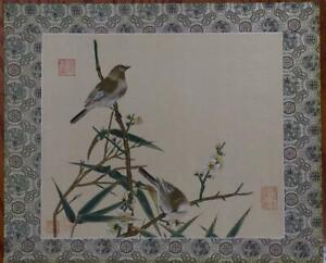 Watercolor Ink Painting Chinese Scroll Birds Cherry Blossoms Silk Aft Shen Quan