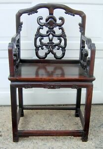 19th C Antique Chinese Chair With Old Repairs