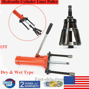 15 Ton Universal Hydraulic Cylinder Liner Puller For Dry Wet Cylinder Apparatus