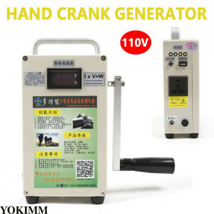 Hand Crank Generator With Charger Emergency Power Supply Household outdoor 110v