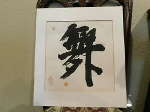 Modern Chinese Japanese Original Abstract Ink Painting On Paper