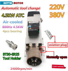 4 5kw Bt30 Atc Air Cooled Spindle Motor 220 380v 24000rpm Automatic Tool Changer