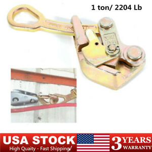 Cable Wire Rope Haven Jaw Pulling Puller Grip Multifunctional 2204 Lbs 1 Ton Usa