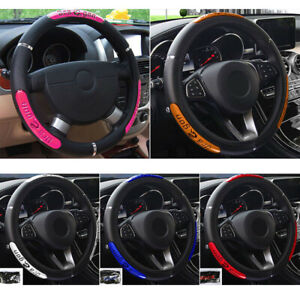 38cm 15 Inch Universal Pu Leather Car Steering Wheel Cover Anti slip Protector
