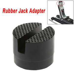 1pcs Rubber Slotted Rail Adapter Floor Jack Guard Protector Pad Frame Black