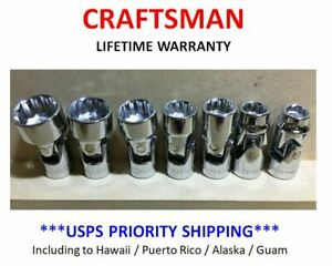 New Craftsman 7 Piece 12 Point Sae 3 8 Drive Swivel Flex Socket Set Standard