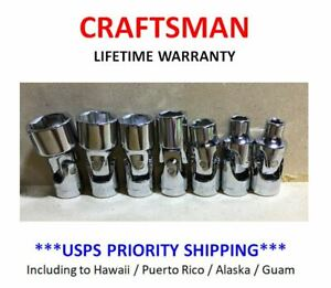 New Craftsman 7 Piece Sae 1 4 Drive Swivel Flex 6 Pt Socket Set Standard