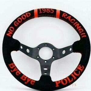 Suede Leather Racing Steering Wheel Drift