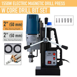Multifunctional 1550w 2 Inch Magnetic Drill Press 3500lbf Mag Drill