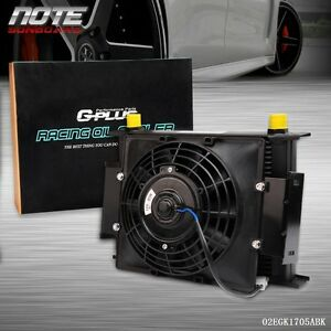 Fit For Universal 30 Row Transmission Engine Oil Cooler 7 Fixed Cooling Fan Kit
