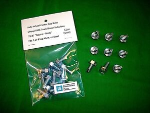 73 87 Chevy Truck Rally Wheel Center Cap Bolts 12pc New Replacement Bolts 81 87