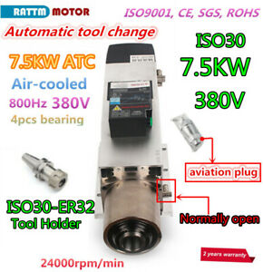 Cnc Atc Spindle Air Cooling 7 5kw 380v Iso30 Auto Tool Changer Milling Spindle