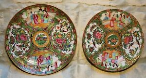 Two Chinese Rose Canton Dessert Or Luncheon Plates One 8 And One 7 5 C 1855