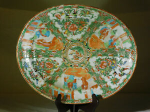 Large Chinese Qing Dy Canton Rose Medallion Serving Platter
