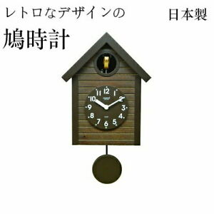Made In Japan Antique Cuckoo Clock Nordic Color Wall Fashionable Electronic