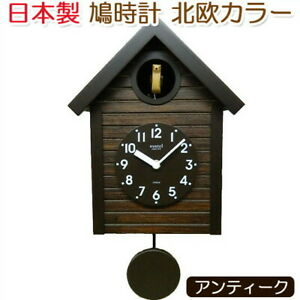 Cuckoo Clock Nordic Color Antique Made In Japan It S San