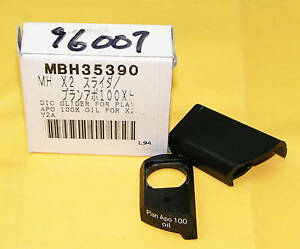 New Nikon Dic Microscope Slider For Plan Apo 100x Oil