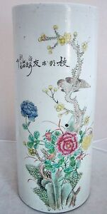 Antique 11 Chinese Famille Rose Painted Vase Or Scroll Holder W Flowers