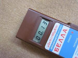 Geiger Counter Dosimeter Radiometer With Sbm 20 Tube Bella Analog Pripyat