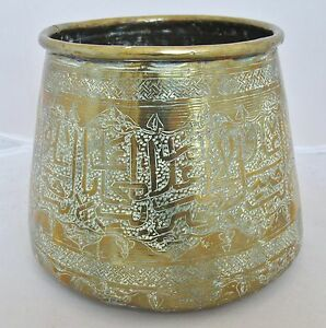 6 6 Antique Persian Brass Pot Vessel Or Vase With Hand Decorated Sutra