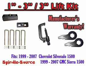1999 2006 Chevy Gmc 1500 Silverado Sierra 1 3 Keys Tool 3 Rear Block