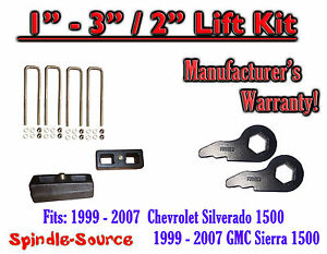 1999 2006 Chevy Silverado Gmc 1500 Sierra 1 3 Keys 2 Rear Block