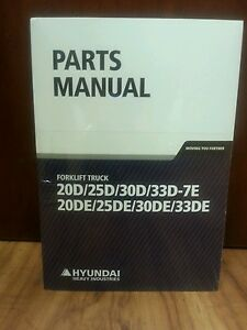 New Hyundai Forklift Parts Manuals Buy It Now 125 00